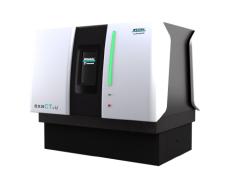 温泽集团推出通用型exaCT U计算机断层扫描技术