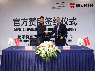 伍尔特中国正式签约BMW宝马驾驶中心,成为其官方合作伙伴