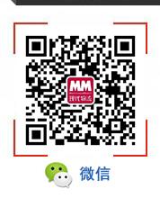 微信号:MM现代物流