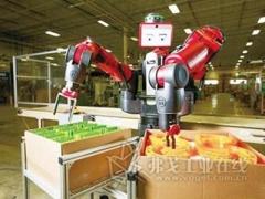 更经济,更易操作的机器人新技术