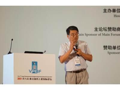 夏跃坚:新GMP监管模式下的信息化解决方案