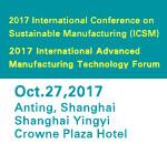 2017可持续制造国际会议(第五届国际先进制造技术高层论坛)英文版--ICSM2017