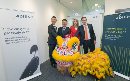 安道拓(Adient)庆祝香港总部办公室成立