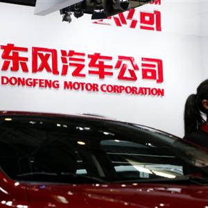 继福特众泰后,雷诺日产与东风合资电动车公司