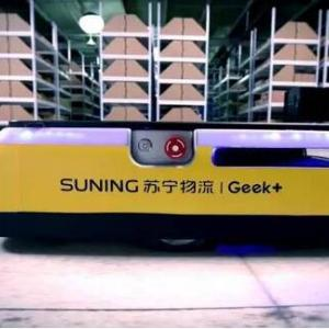 最新黑科技机器人曝光!苏宁S实验室联合Geek+发布M100机器人