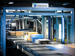 VITRONIC 软件解决方案