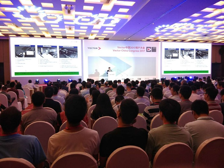 Vector中国2017用户大会在沪召开,合作共赢拥抱未来