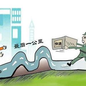 """绿色+智能助推我国快递业""""聚变"""""""