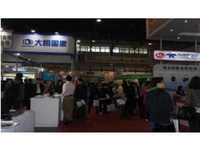 第十四届中国国际机器视觉展览会暨中国机器视觉助力先进制造创新大会