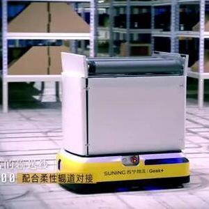 苏宁物流机器人家族再添新成员:自主无轨仓储机器人