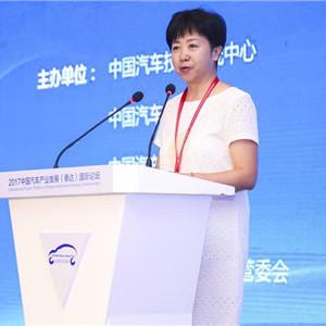 宋秋玲:坚持创新,推动新能源汽车产业迈上新台阶