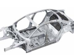 4种材料的智慧组合,用于下一代奥迪A8的车身承重结构