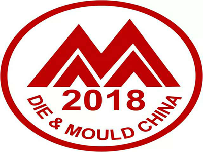 DMC2018全面启动筹展工作,展位火热预定中!