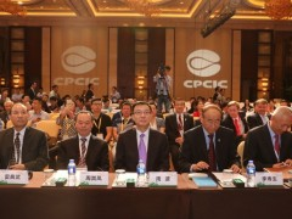 第八届中国国际石油化工大会在沪隆重开幕