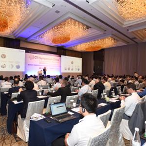 第六届国际CTI论坛:荟聚众多汽车传动领域专家,交流汽车行业未来发展