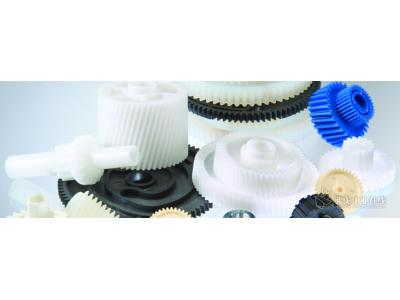 内润滑改性工程塑料