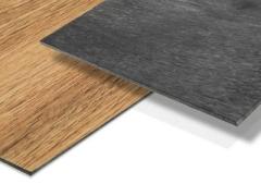 用于豪华地板砖的在线生产工艺
