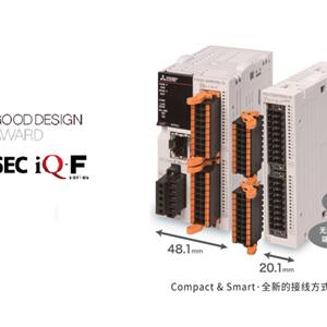 细节成就工业之美--三菱iQ-F系列弹簧夹端子排型产品隆重登场