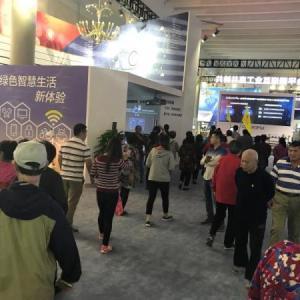 """沈阳机床参展北京""""砥砺奋进的五年""""大型成就展"""