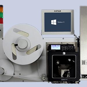 CeMAT2017:600A 一体化打印贴标机