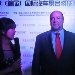 2013(首届)国际汽车聚合物技术年会--埃克森美孚化工麦纳睿先生