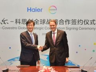 科思创与海尔签署全球战略合作协议