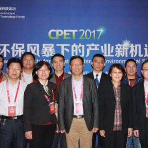 2017·中国制药环保科技论坛聚焦环保产业新机遇