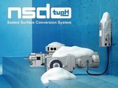 轻质合金的nsd tupH驱动器