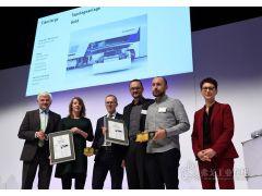 迪芬巴赫开发的Fiberforge荣获设计大奖