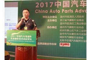 上海优尼斯工业设备销售有限公司(沈阳机床股份有限公司子公司)总经理助理李小沛