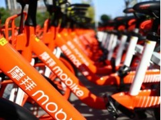 摩拜单车与陶氏化学签订全面战略合作协议