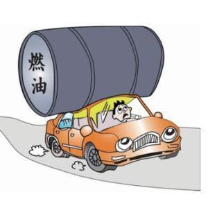 影响汽车油耗的核心因素是什么?看完你就知道怎么做能降低油耗了