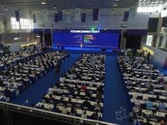 伊之密CONNECT 2017先进成型技术连接大会暨十五周年庆典精彩纷呈