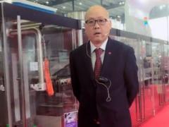 2017秋季药机展 访伊马包装加工设备(北京)有限公司地区经理 赵磊光先生