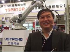 CeMAT2017:访北京伍强科技有限公司 总经理尹军琪先生