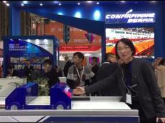 CeMAT2017:法勒总经理张玉女士主要展品介绍