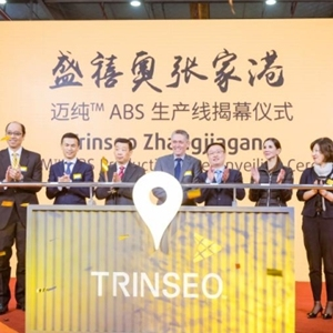 盛禧奥启动在张家港的迈纯™ ABS生产线