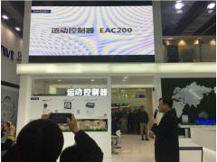 【展会视频】IAS2017欧瑞传动电气股份有限公司研发副总经理张祥先生新品介绍