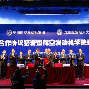 辽宁省副省长莅临参观海克斯康沈阳方案中心