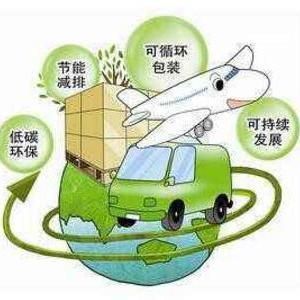 绿色物流为环保自觉买单