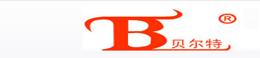 无锡市贝尔特胶带有限公司