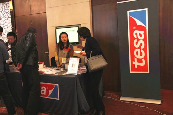 tesa公司亮相2017(第十届)国际汽车技术年会