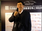 汽车复合材料技术资深专家蒋鼎丰先生
