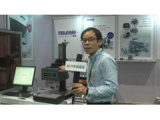 2017AMS:访泰尔盾(上海)标识技术有限公司华东区销售经理 施军先生