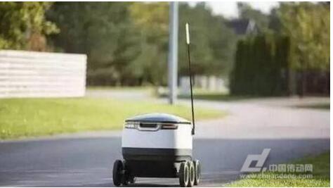 Bulter机器人