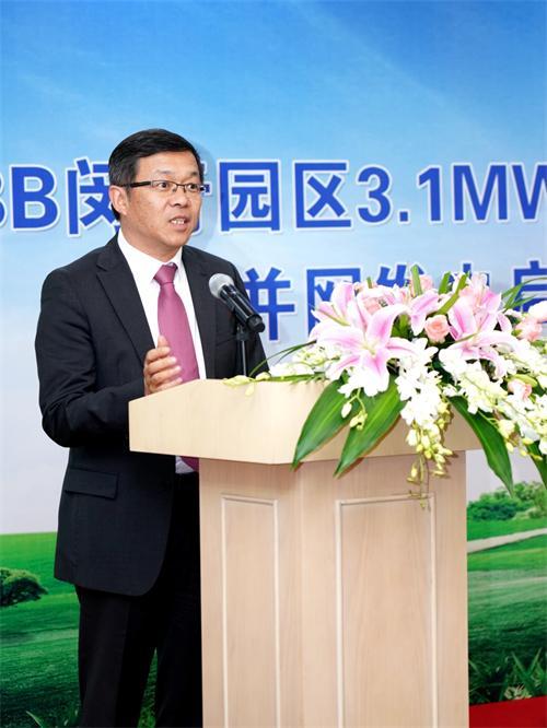 ABB集团亚洲、中东及非洲区总裁,ABB(中国)有限公司董事长兼总裁顾纯元博士致辞