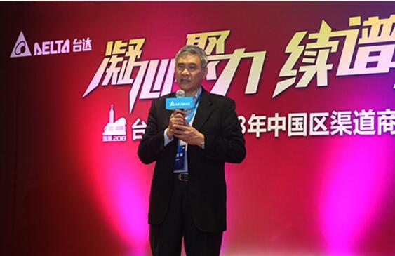 台达董事长海英俊先生