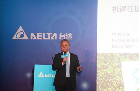 台达集团-中达电通机电事业部总经理陈敏仁先生