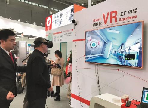 模块化VR工厂体验
