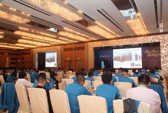 台达机电2018年中国区渠道商大会在香港隆重召开